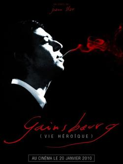 Serge Gainsbourg Loved to Wear...{Celebrity Perfume - What Celebs Wear}