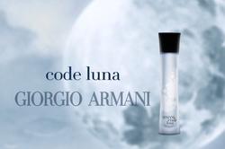 Armani Code Luna (2012): Feminine Magnetism {New Fragrance} {Perfume Images & Ads}