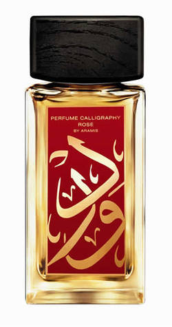 Aramis Perfume Calligraphy Rose (2013): A More Luxurious-Sounding House Name for Aramis {New Perfume}