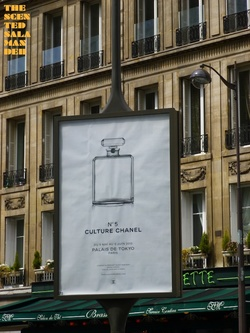 No5 Culture Chanel Exhibition May 5 - June 5, 2013 at Palais de Tokyo in Paris {Fragrance News} {Scented Paths & Addresses}