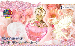 Bandai Miracle Romance Sailor Moon (2014) {New Perfume}