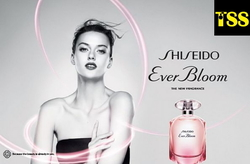 Shiseido Ever Bloom Translates WWII Photograph into Perfume (2015) {New Perfume}