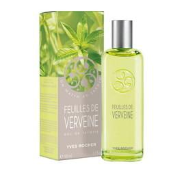 Yves Rocher Feuilles de Verveine (2015) {New Perfume}