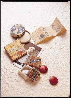 The Traditional Art of Beauty and Perfume in Ancient Korea {Cultural Notes} {Beauty Notes}