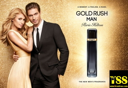 Paris Hilton Gold Rush Man (2017) {New Fragrance} {Men's Cologne} {Celebrity Perfume}