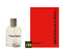 Comme des Garçons X Gosha Rubchinskiy (2016) {New Fragrance} {Celebrity Perfume}