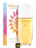 Elizabeth Arden Sunflowers Sunlight Kiss (2017) {New Perfume}