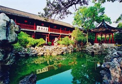 Floating Fragrance Hall in a Classical Chinese Garden in Washington D.C. {Scented Paths & Fragrant Addresses}