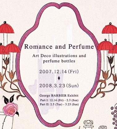 Romance_and_Perfume_Shiseido.jpg