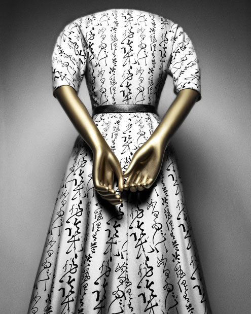 10 Quiproquo cocktail dress Christian Dior for House of Dior 1951.jpg