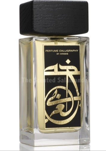 Aramis_perfume_calligraphy.jpg