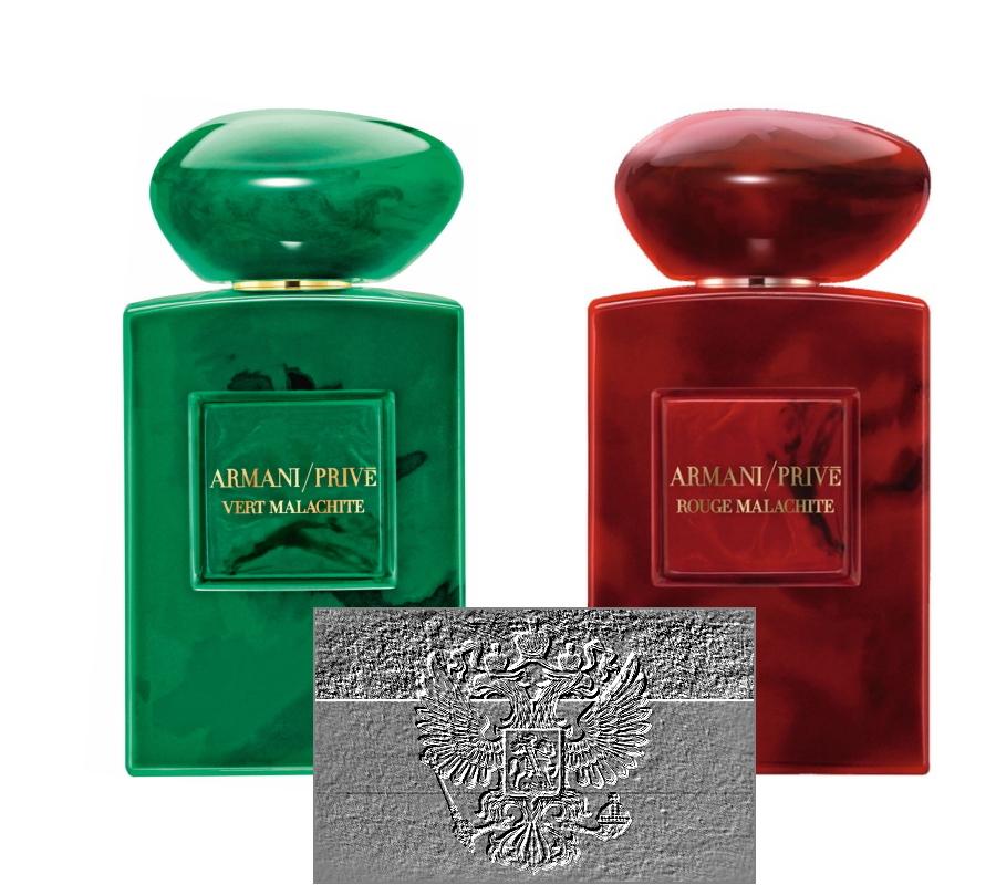 Giorgio armani vert malachite rouge malachite 2016 - Vert de malachite ...