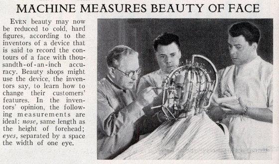 Beauty-Machine-Gadget.jpg