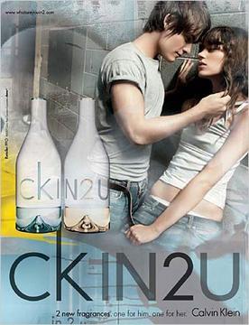 CKIN2U.jpg
