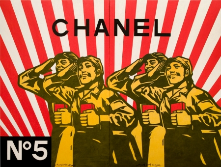 Chanel No 5-Wang-Guangyi.jpg
