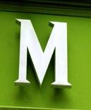 M-Letter-TSS-B.jpg