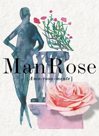 Man-Rose-Cover-etro.jpg