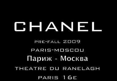 Paris-Moscou-Ranelagh.jpg