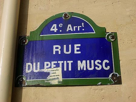 Rue du Petit Musc.jpg