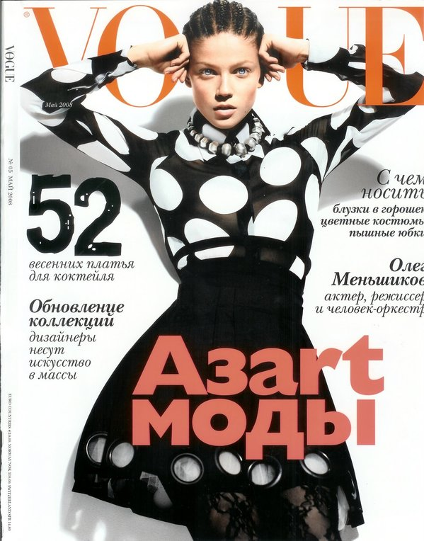 Vogue-Russia-May08.jpg
