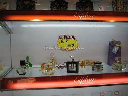 beijing_china_perfumes-glass.jpg