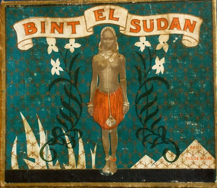 Bint el Sudan (1920): The African Chanel No 5 // Interview