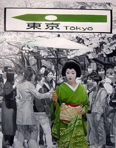 green-tokyo-ryoko-watanabe-2009.jpg