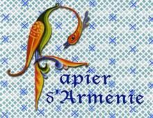 papierd'Arménie_ed.limitée.jpg
