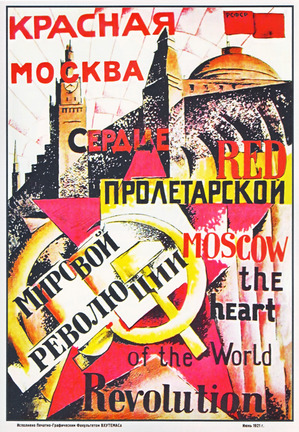 urss_soviet_poster_red-moscow.jpg